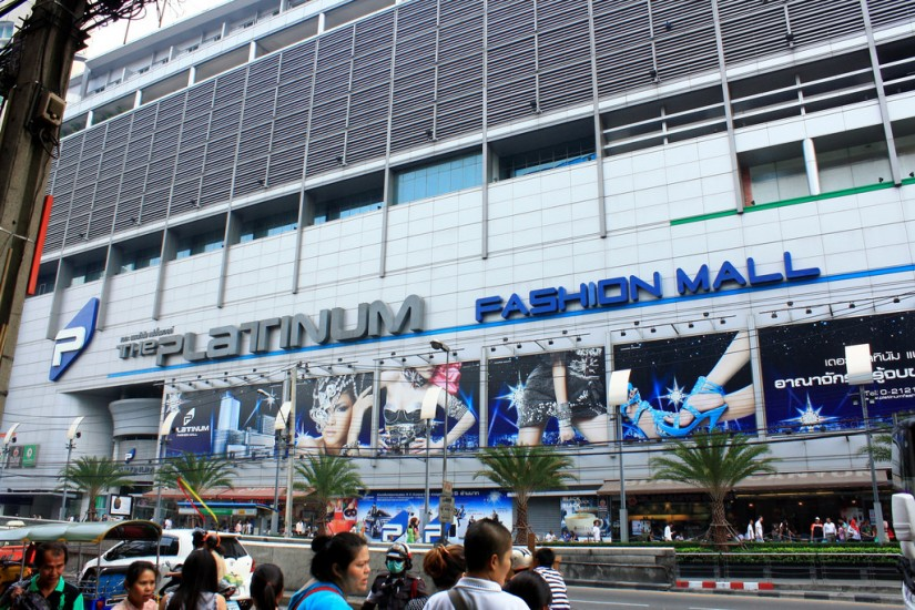 platinum mall (source: www.geniusjourney.com)