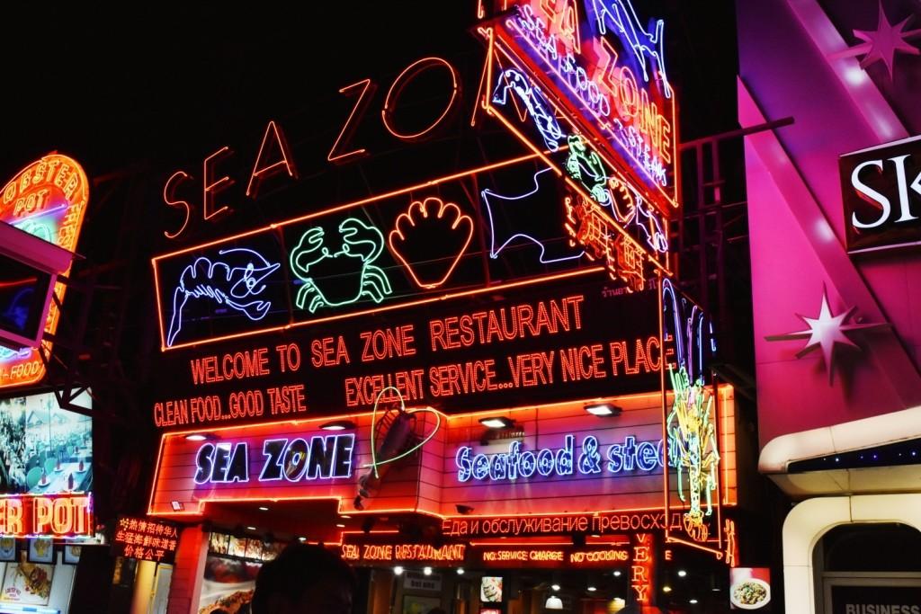 restoran seafood walking street pattaya