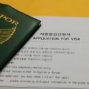 Pengalaman dan Cara Membuat Visa Korea Selatan