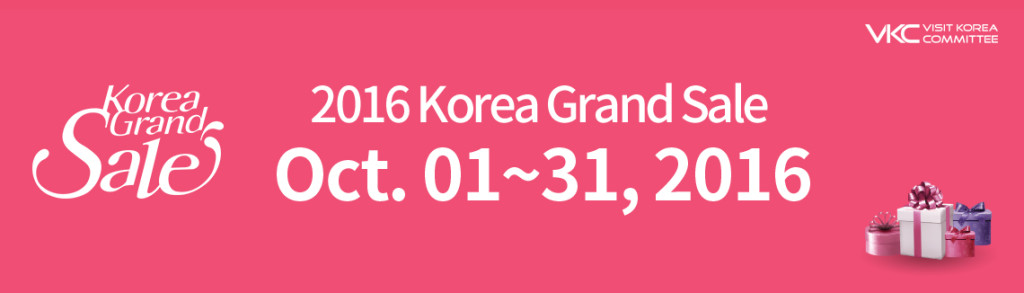 korea-grand-sale-banner-2016