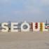 Pengalaman Jalan-Jalan ke Korea Selatan
