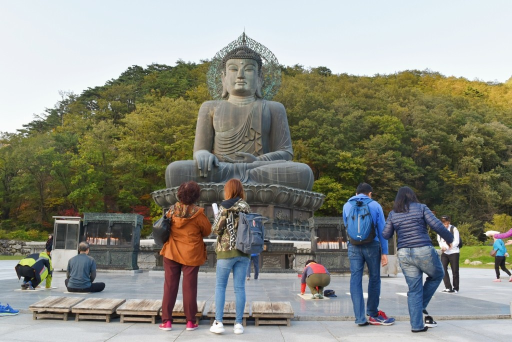 Bronze Jwabul Statue