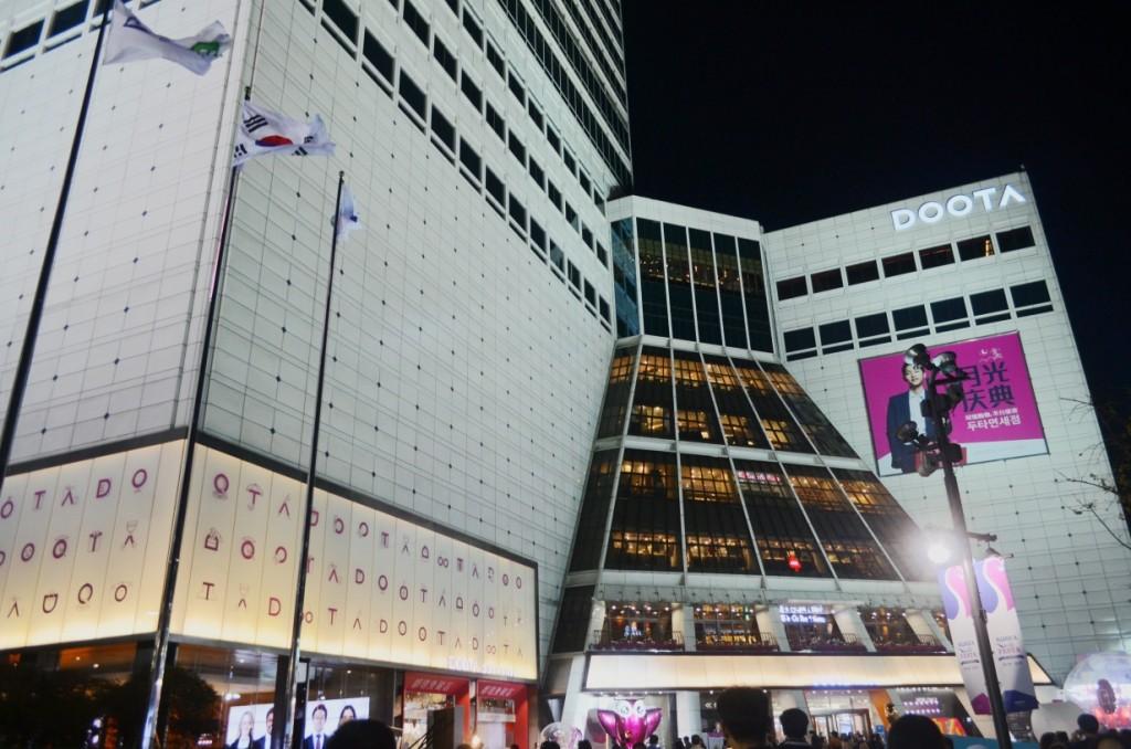 Doota Dongdaemun