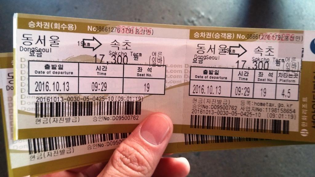 Tiket express bus menuju Sokcho