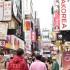 Seoul Day 1: Wisata Belanja Seoul (Myeongdong, Dongdaemun)