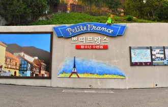 Seoul Day 4: Nami Island, Petite France dan The Garden of Morning Calm