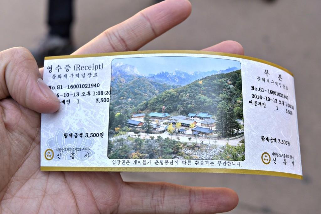 Tiket masuk Seoraksan National Park