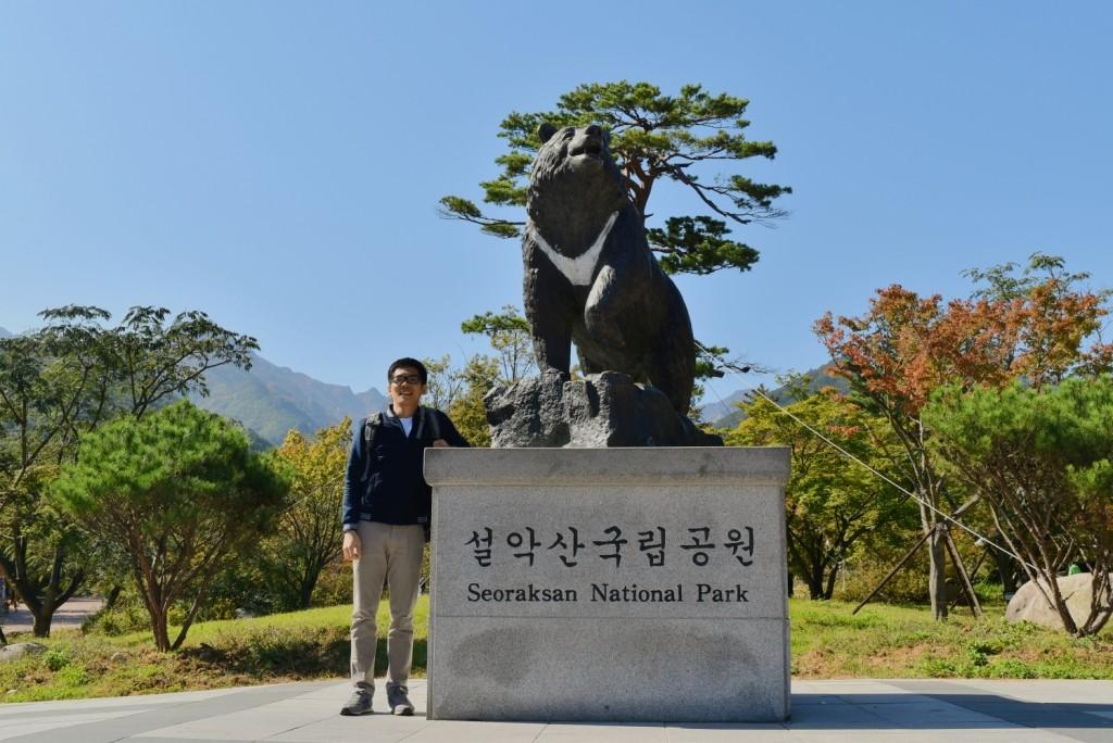 Patung beruang hitam Seoraksan National Park