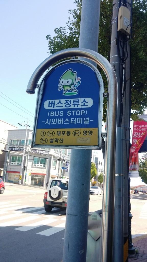 Bus stop Sokcho