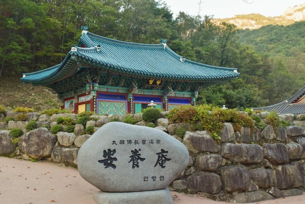 Temple kecil di area Seoraksan