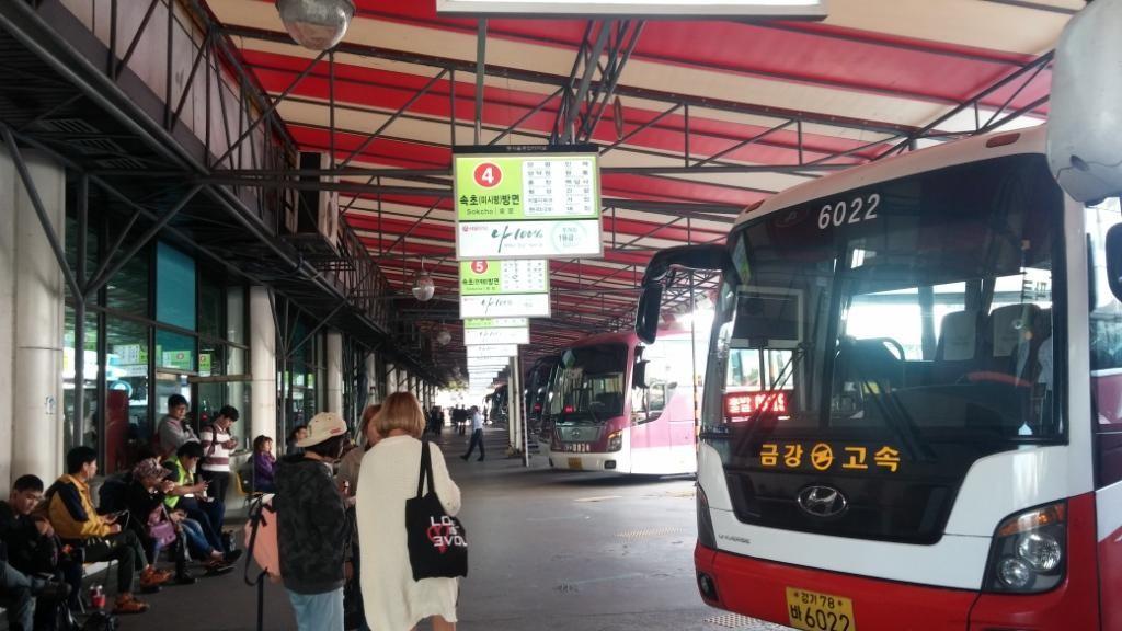 Terminal untuk keberangkatan bus