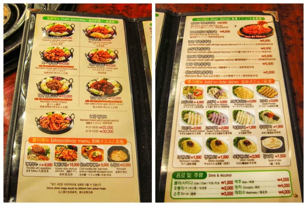 Yoogane Myeongdong menu