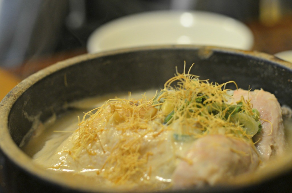 Chicken Soup with Wild Ginseng