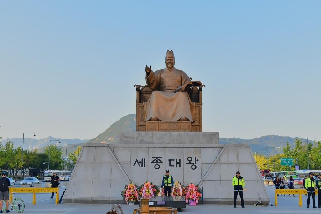 Patung King Sejong